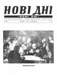 book-18417