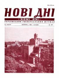book-18423