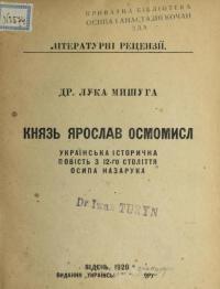 book-18427
