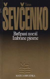 book-18428