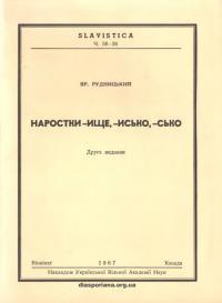book-18436