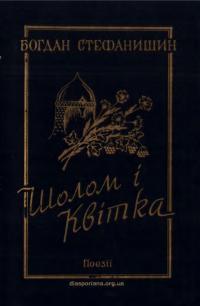 book-18437