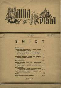 book-18445