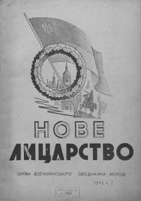 book-18447
