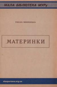 book-18458