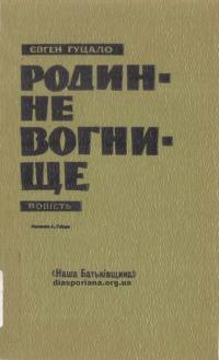 book-18459