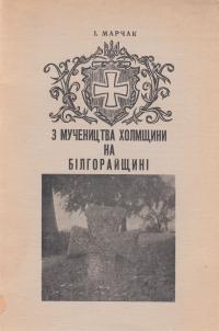 book-1846