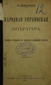book-18462