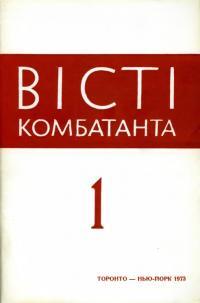 book-18468