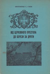 book-1847