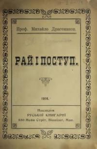book-18477