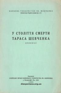 book-18481