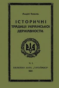book-18484