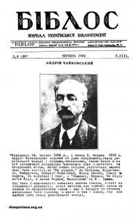 book-18514