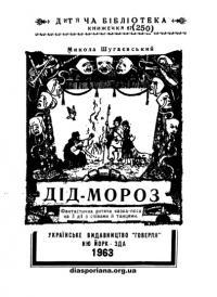 book-18525