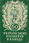 book-1853