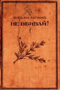 book-18539