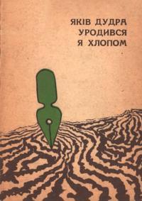 book-18541