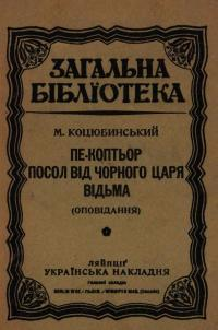 book-18542