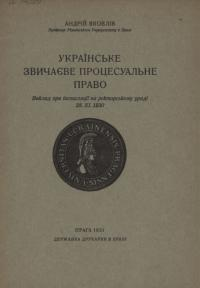 book-18550