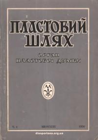 book-18557