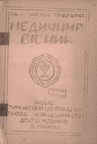book-18559