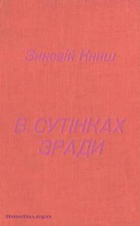 book-18565
