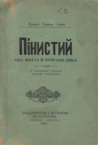 book-18566