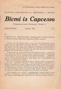 book-18569