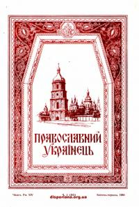 book-18584