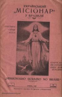 book-18587