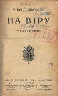 book-18591