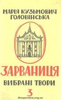 book-18594