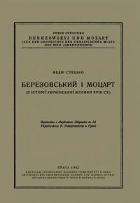 book-18597