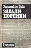 book-1861
