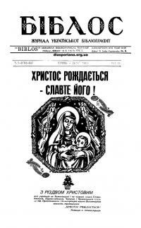 book-18622