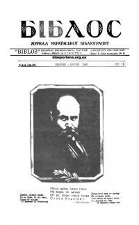 book-18623