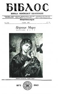 book-18624
