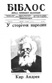 book-18637