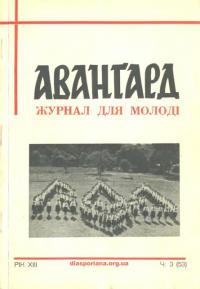 book-18660