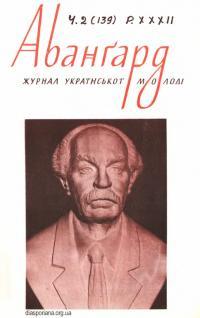 book-18662