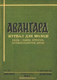 book-18663