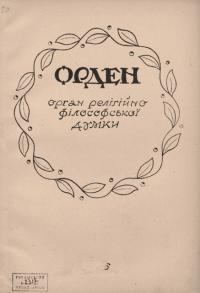 book-18668