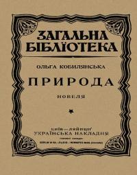 book-18669