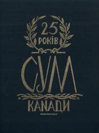 book-18682