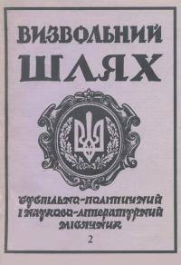 book-18708