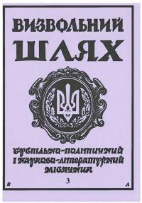 book-18709