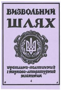 book-18710