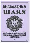 book-18712