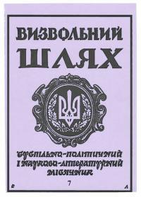 book-18713